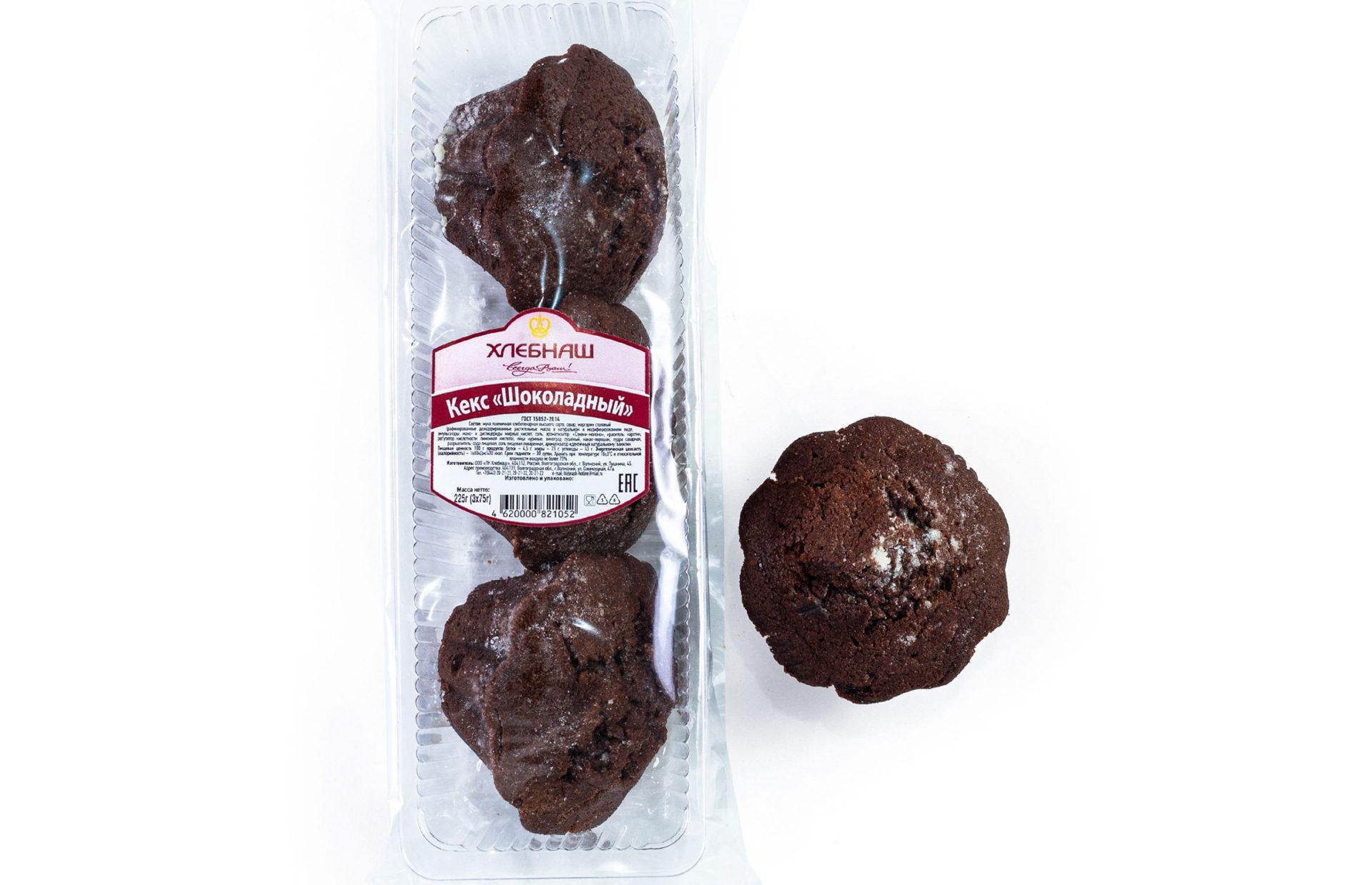 Кекс «Шоколадный»