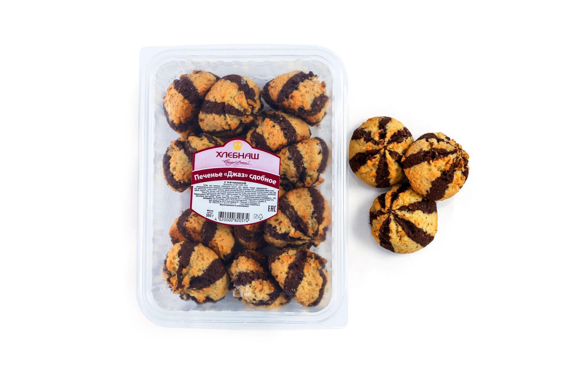 Печенье сдобное «Джаз» с фруктовой начинкой