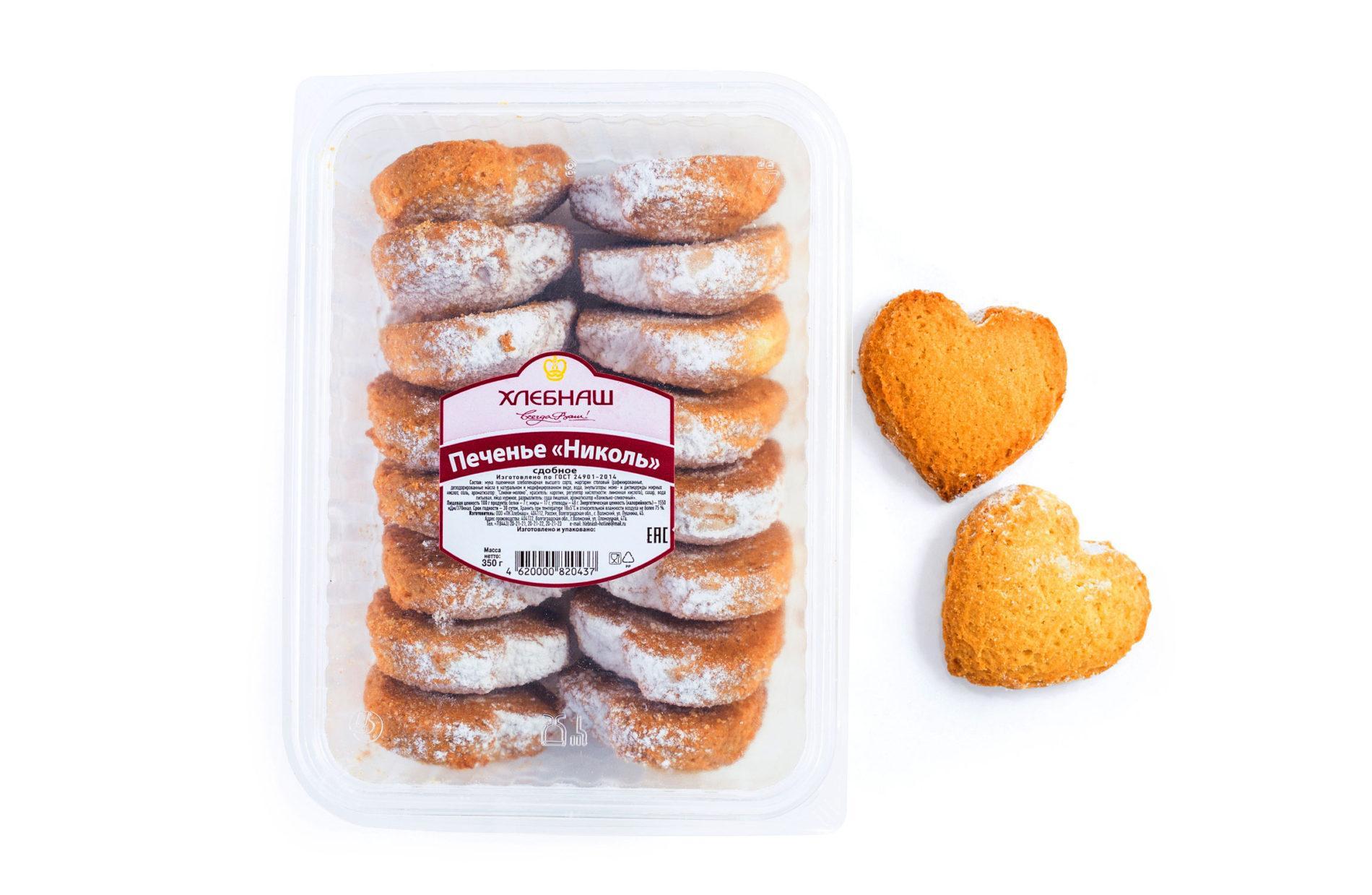 Печенье сдобное «Николь»