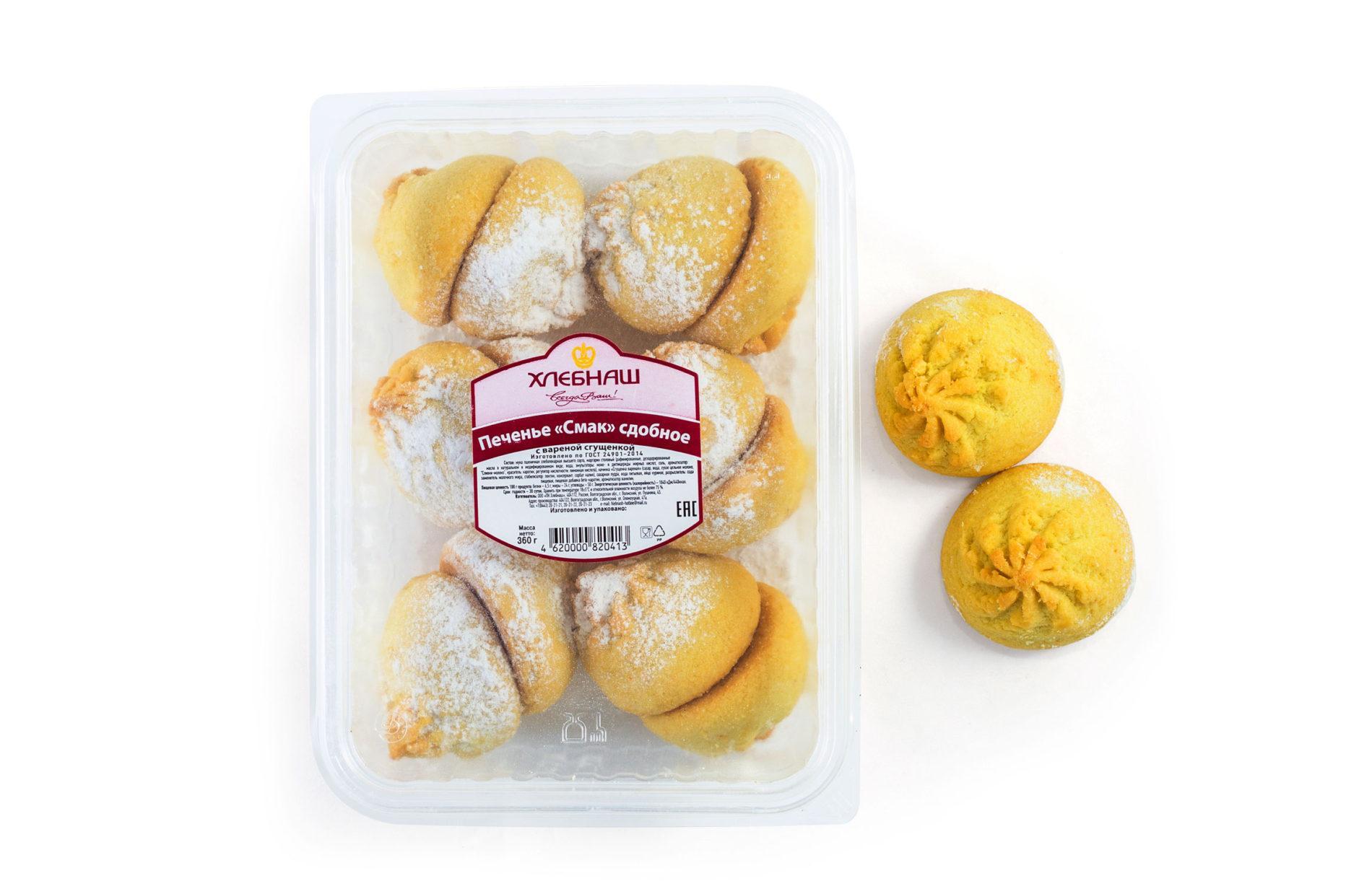 Печенье сдобное  «Смак» с варёной сгущёнкой