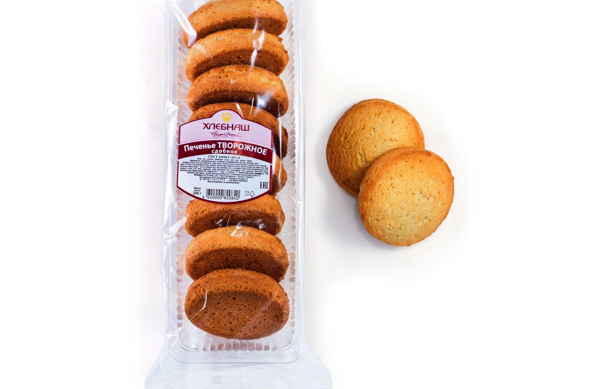 Печенье сдобное творожное