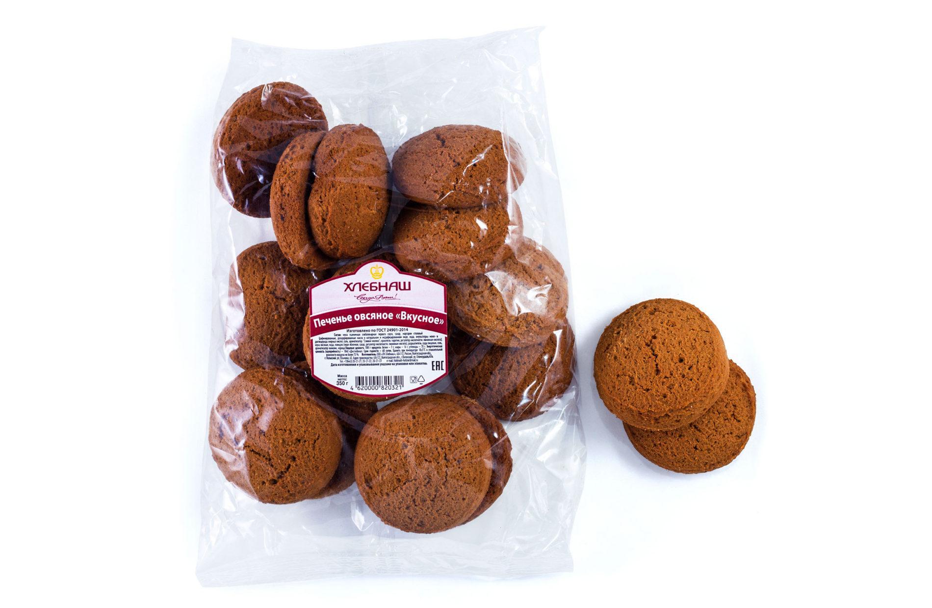 Печенье овсяное «Вкусное»