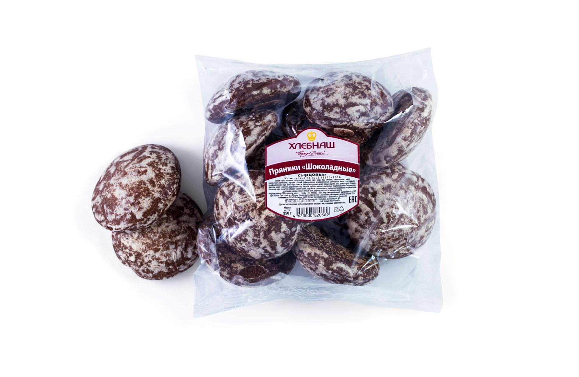 Пряники «Шоколадные»